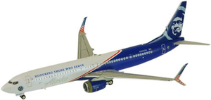 737-900 Honoring Those Who Serve Livery 1/400