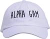 Jagged Font Hat - alpha gam image 2