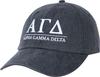 Greek Letters Hat - alpha gam image 1