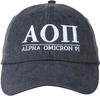 Greek Letters Hat - alpha o image 2