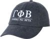 Greek Letters Hat  - gphi image 1