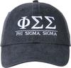 Greek Letters Hat  - phi sig image 2