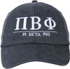 Greek Letters Hat  - pi phi image 2