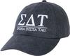 Greek Letters Hat  - sig delt image 1