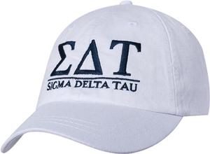 Greek Letters Hat  - sig delt