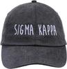 Jagged Font Hat - sigma kappa image 2