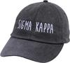 Jagged Font Hat - sigma kappa image 1