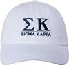 Greek Letters Hat  - sigma kappa image 2