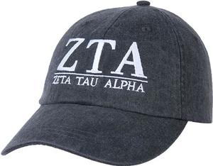 Greek Letters Hat  - zeta