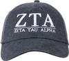 Greek Letters Hat  - zeta image 2