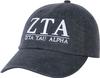 Greek Letters Hat  - zeta image 1