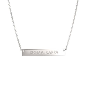 Nava New York Infinity Bar Necklace -Sigma Kappa