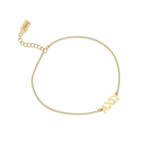 Nava New York Signature Bracelet - Alpha Chi Omega