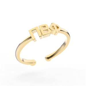 nava new york thin band letter ring pi beta phi