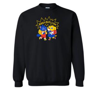 Unisex Gildan Heavy Blend Crewneck Sweatshirt